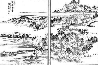 観福寿寺 浦島寺と云う
