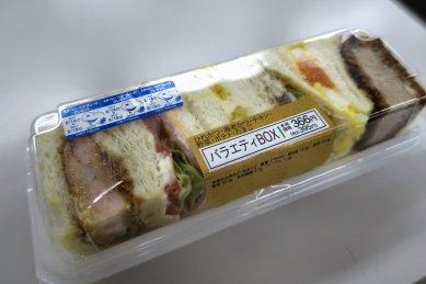 バラエティBOX@395円