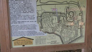 佐倉御城實側圖T6