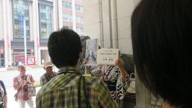 創業者・三井高利