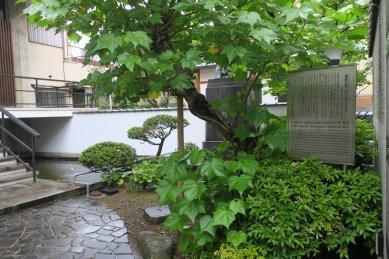 斉藤長秋三代の墓(法善寺)