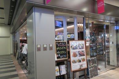 東京バル・店頭