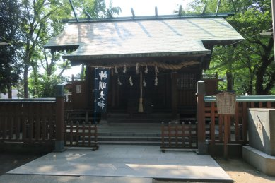 中丸子神明社