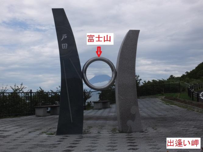 DSCF1432_1.jpg