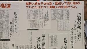007baikokudo_asahisinbun6.jpg