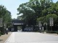 徳川美術館 門