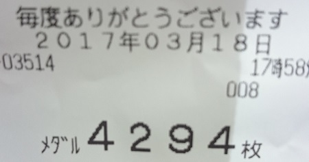 DSC_3617.jpg