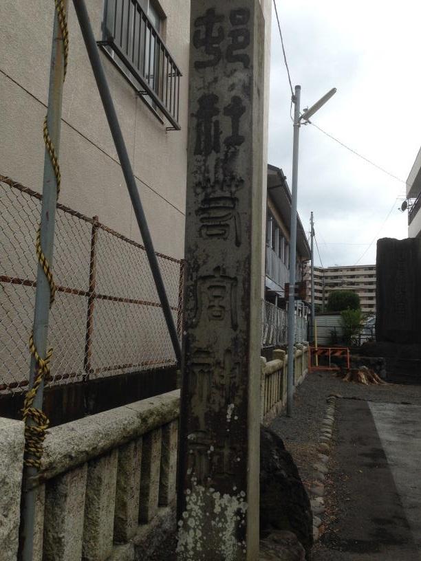 若宮神社三島市 (1)(1)