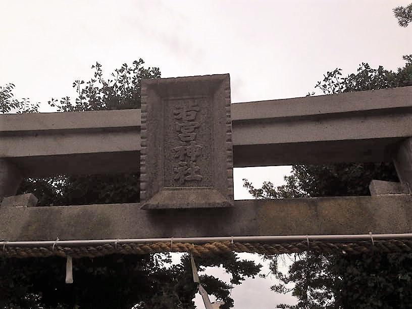 若宮神社三島市 (3)(1)