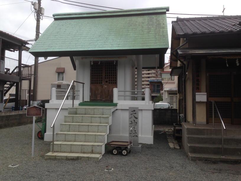 若宮神社三島市 (9)(1)