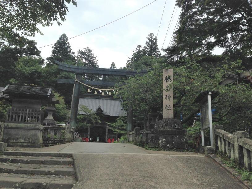 榛名神社 (25)(1)