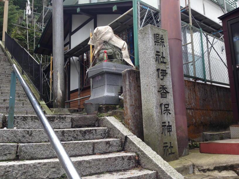 伊香保神社 (2)(1)