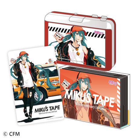 MIKU'S TAPE -10th Anniversary Edition-