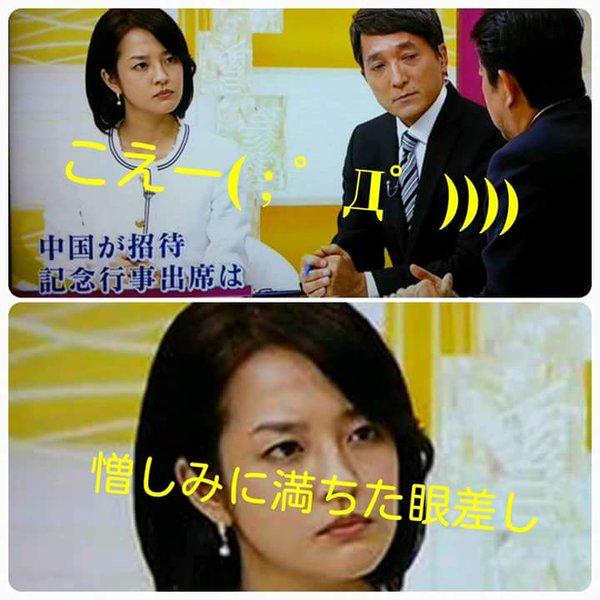 鈴木奈穂子3