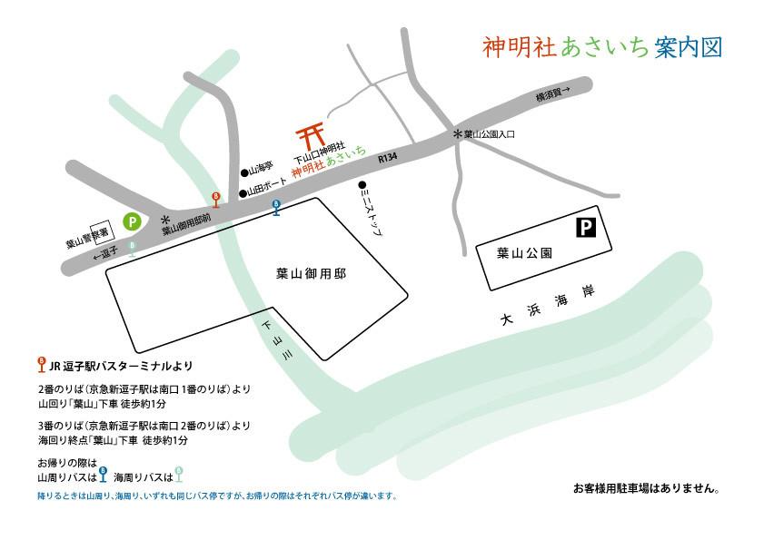 map_asaichi_1.jpg