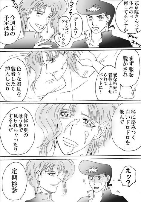 01-01yonkoma.jpg