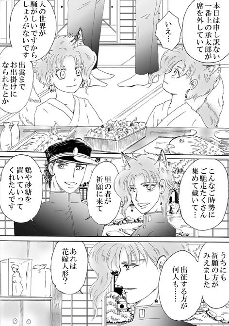 03-06kuragari.jpg