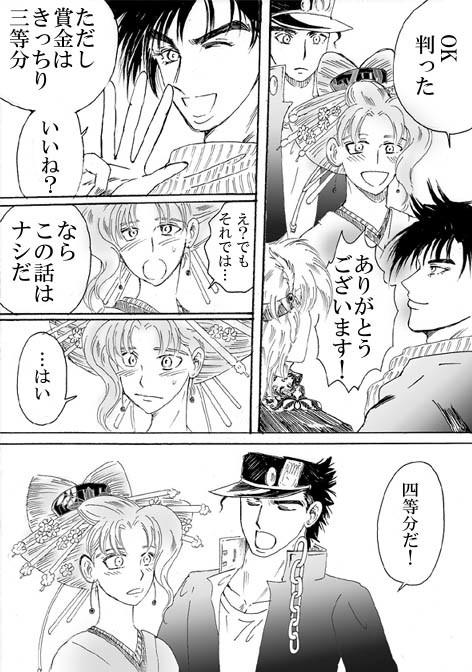 200-11-09hanaikada.jpg