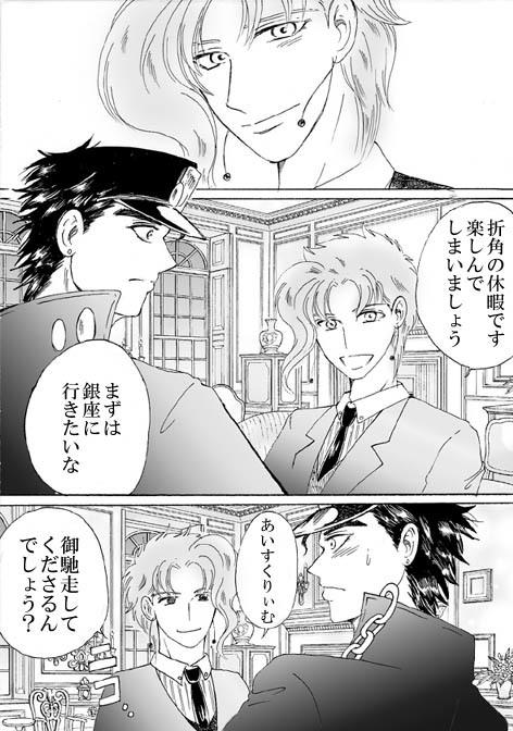 200-12-09hanaikada.jpg
