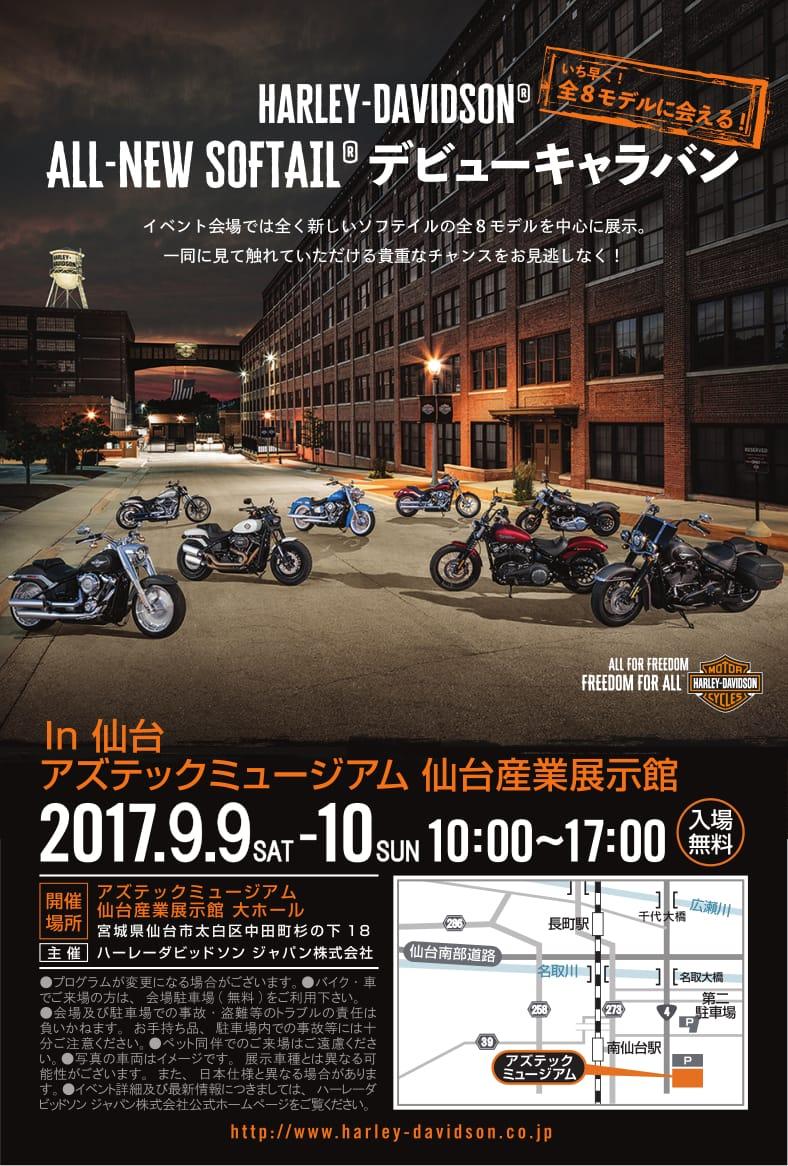 DEBUT CARAVAN 04仙台_DM-1