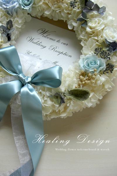 wreath-tiffanyblue3.jpg