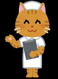 job_medical_cat_nurse.png