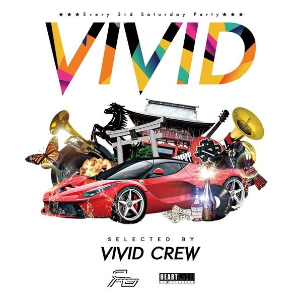 vivid201709cd_R.jpg