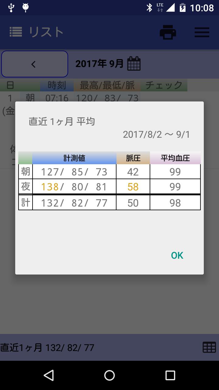 Screenshot (2017_09_01 10_08_07)