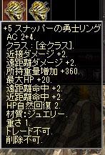 nikki1252.jpg