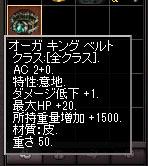 nikki1268.jpg
