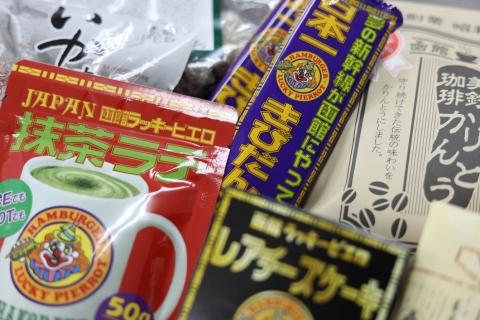 hakodate_sweets.jpg