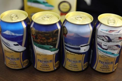 suntory_beer_shinkansen.jpg