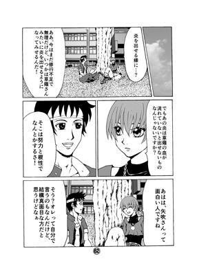 97オレ式本文サンプル日記用