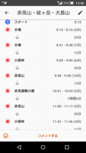 Screenshot_2017-08-06-14-46-.png