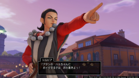 dq11 ss (1)