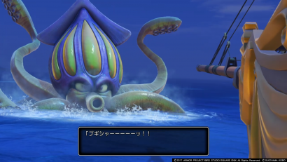 dq11 ss (9)