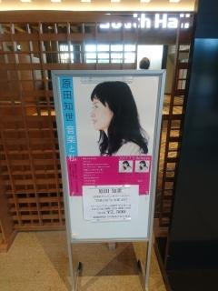 入口画像ロームシアター京都