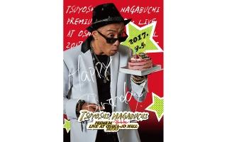 【9月5日(火)夜6:00情報解禁】長渕剛-PREMIUM-BIRTHDAY-LIVE-AT-大阪城ホール