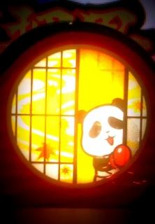小窓パンダかわいいw
