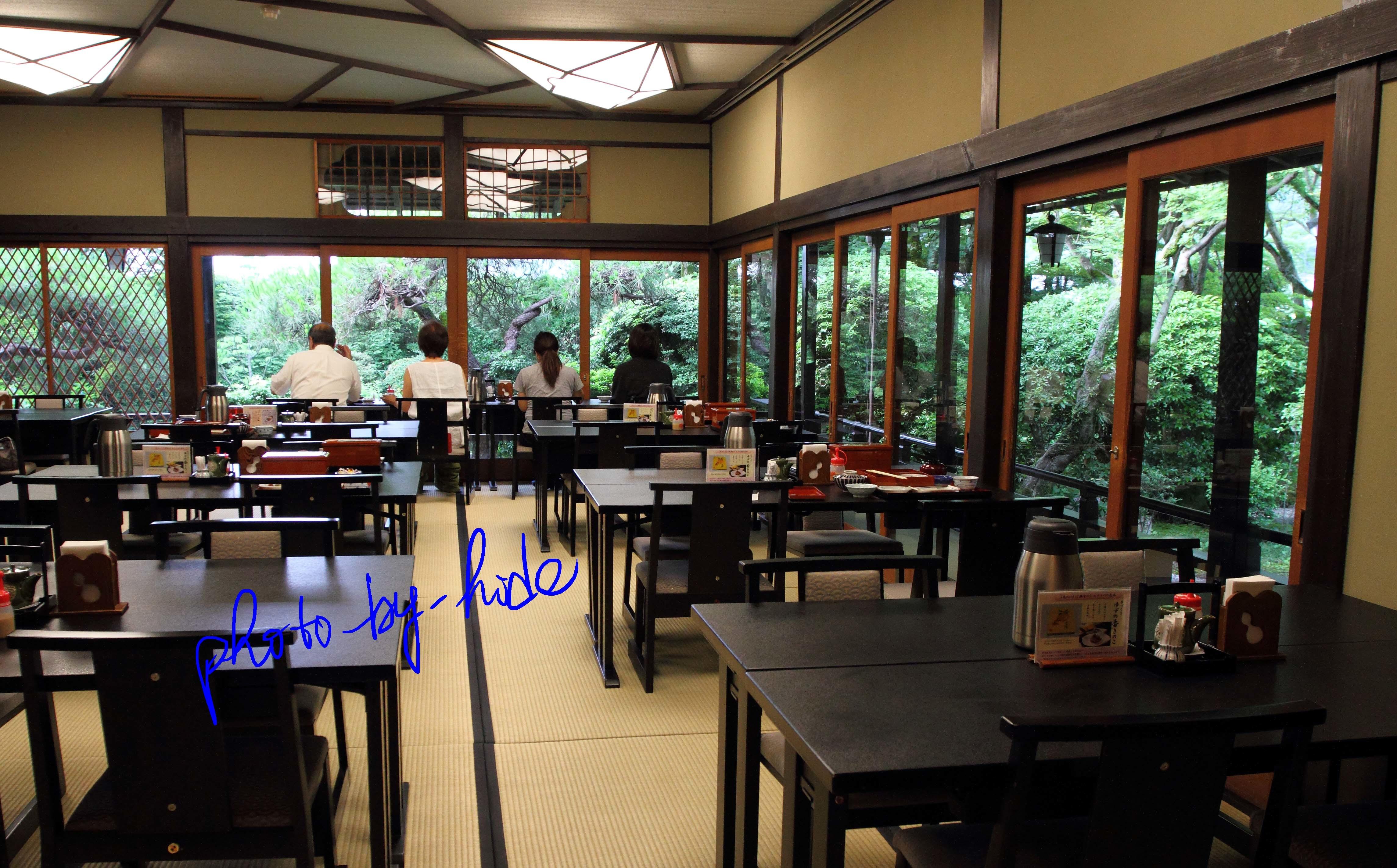 嵐山花の家朝食場所