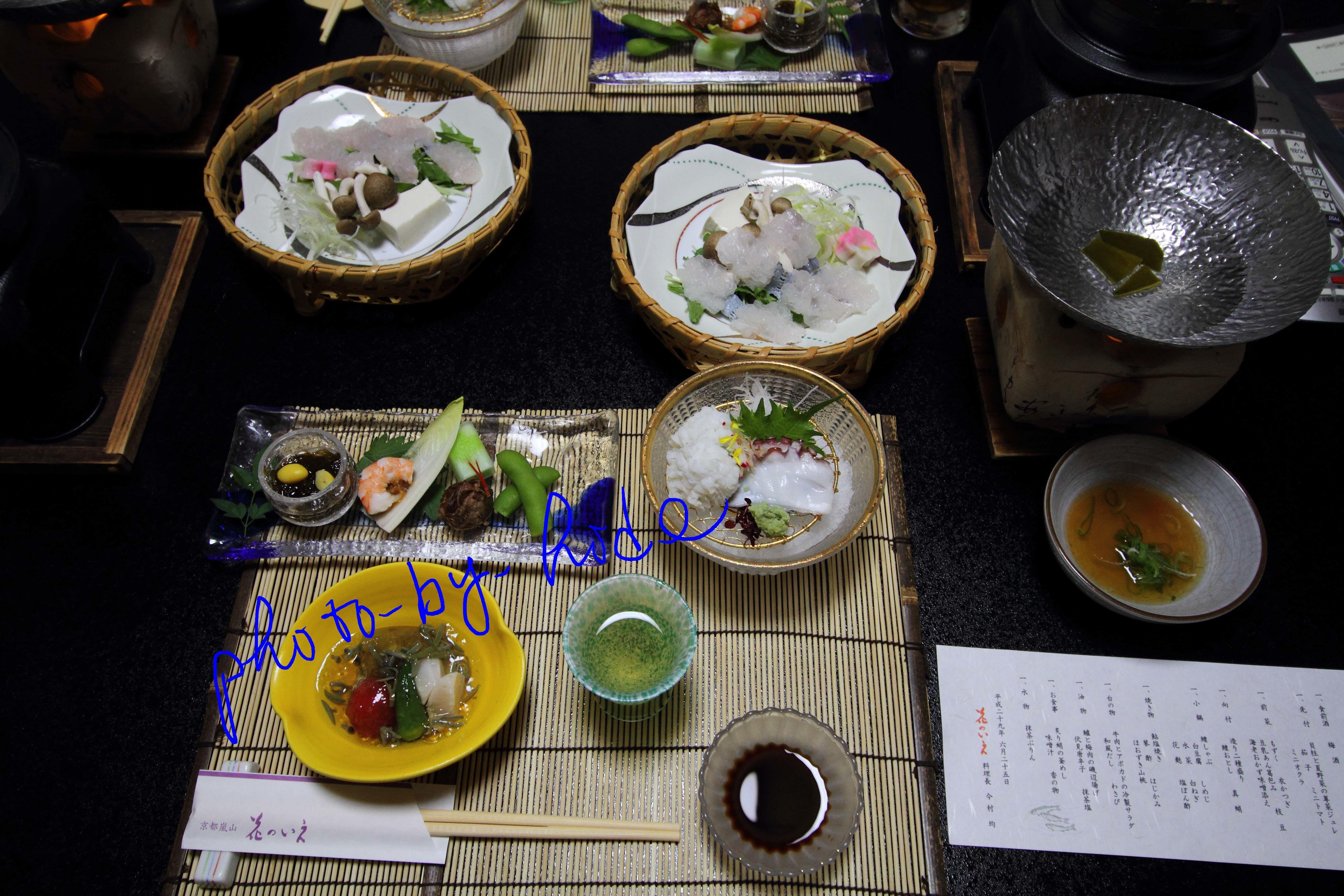 嵐山花の家夕食1