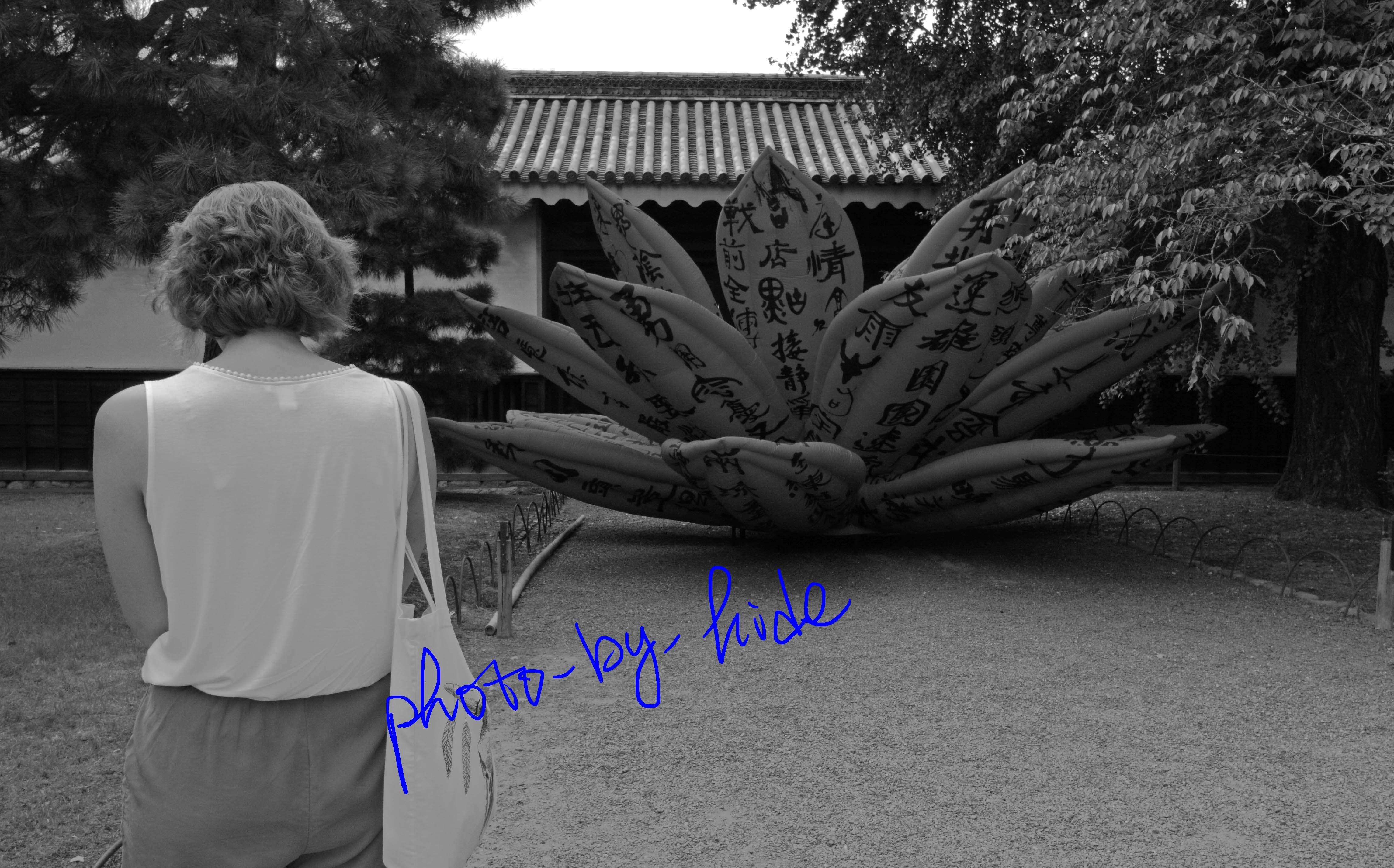 京都散策2