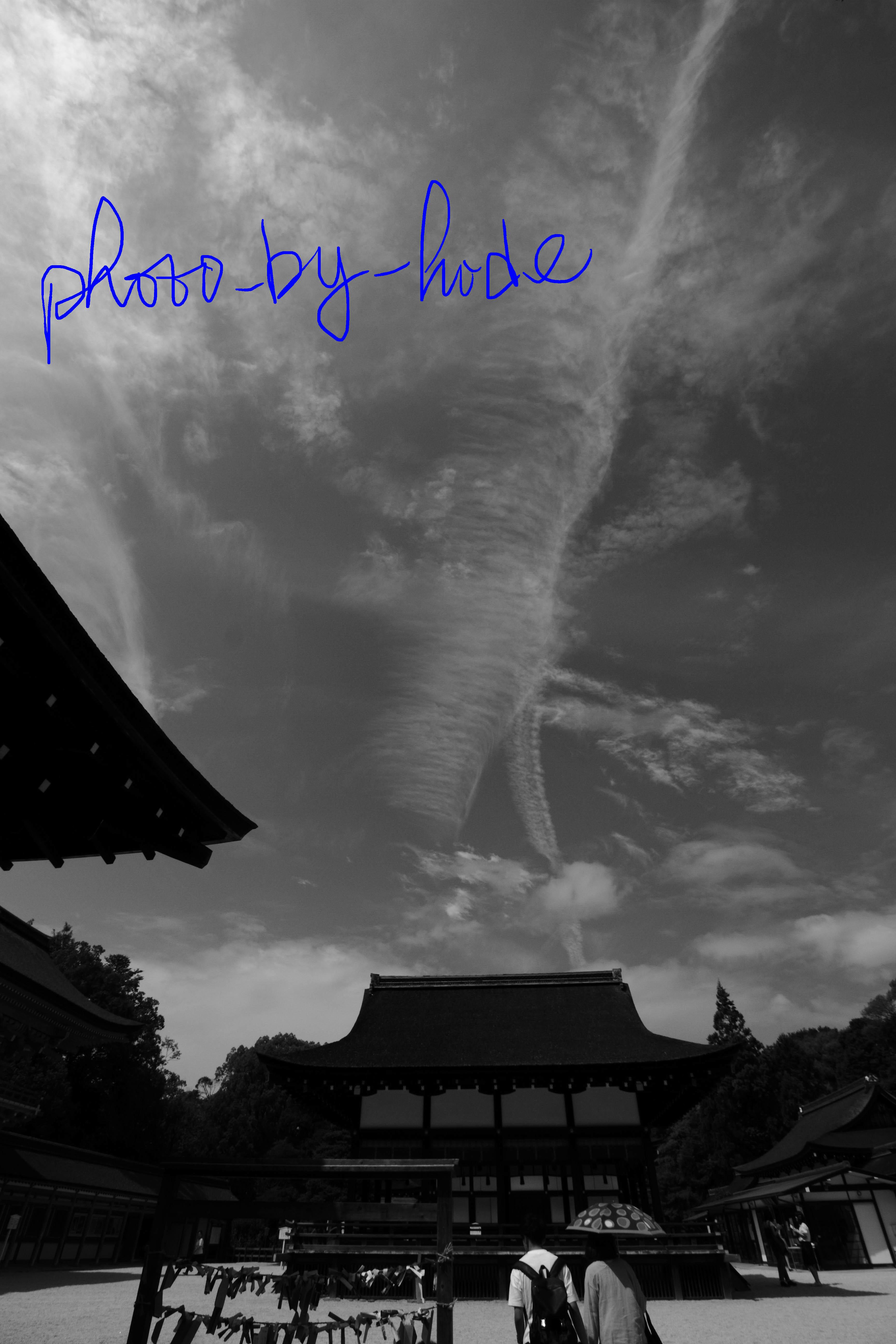 京都散策3