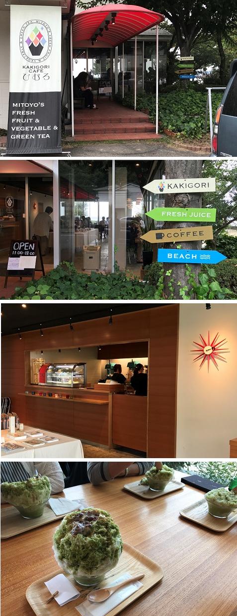 20170906ひむろ1高瀬緑茶