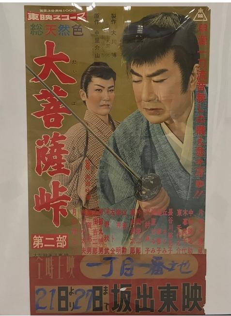 20170910ポスター195804初公開年月 2