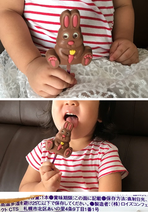 20170909ロイズのチョコ
