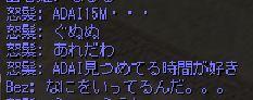 WS000fww042.jpg