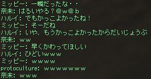 WSfsdafa000g042.jpg