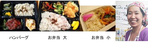 yukkohan-4images.jpg
