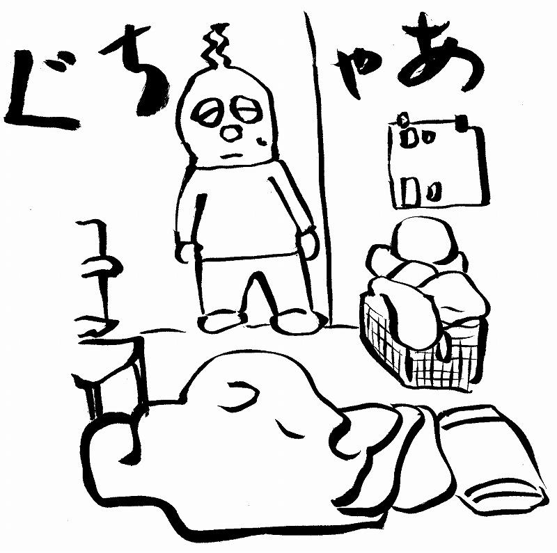 201707251150368e7.jpg